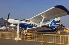 2019西安航展筹备就绪即将开幕 彰显通航产业活力
