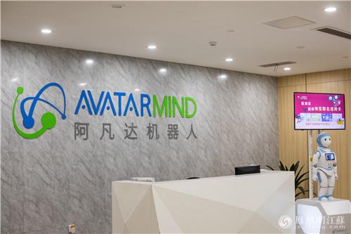 http://aeonspoke.com/hulianwang/217540.html