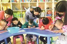 陕西出台实施意见 对事实无人抚养儿童进行精准保障