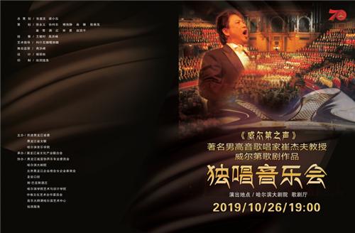 http://www.hljold.org.cn/caijingfenxi/283306.html