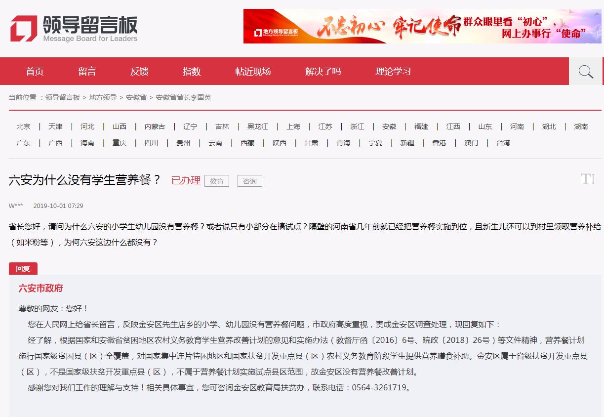 http://www.ahxinwen.com.cn/shehuizatan/80673.html