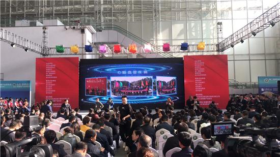 """龙江""""最健康""""博览会开幕 省卫健委邀您来领健康"""