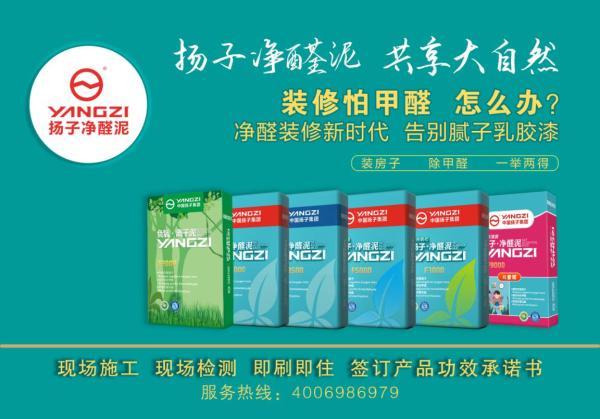 /jiancaijiazhuang/492462.html