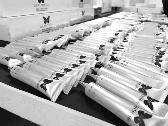 水货换上5分排列三包装 卖200 假冒注册商标案被侦破