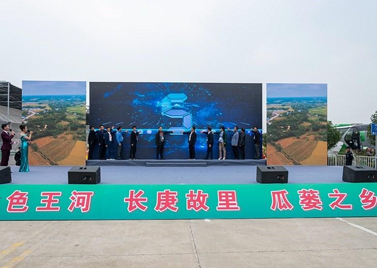 安徽潜山举办首届瓜蒌节暨长庚文