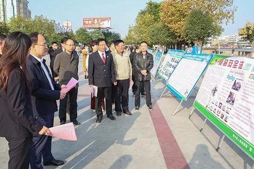 潢川县开展2019年食品药品安全法
