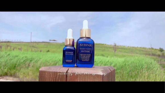 希芸嫩白修护液—值得体验的国产护肤品