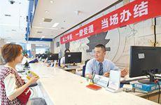 陕西持续深化商事制度改革 助力民营企业更好发展