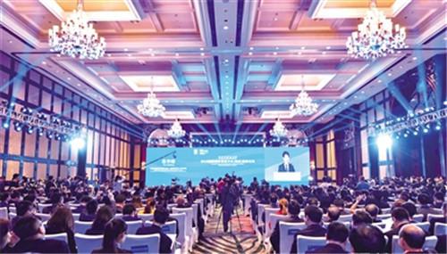 2019创新城(西县)增长方式国际论坛隆重举行 西安