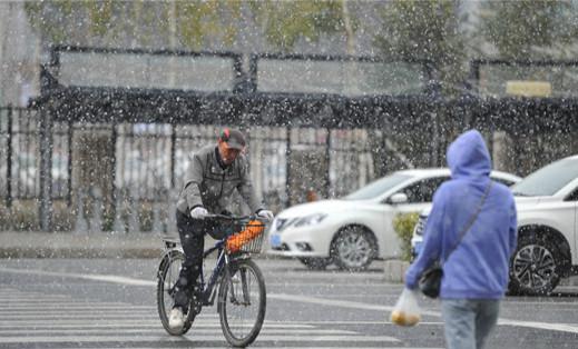 气温骤降 长春迎来今年下半年首场降雪