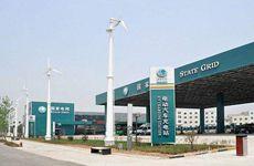 陕西省12对高速服务区22座充电站建成并投入运营