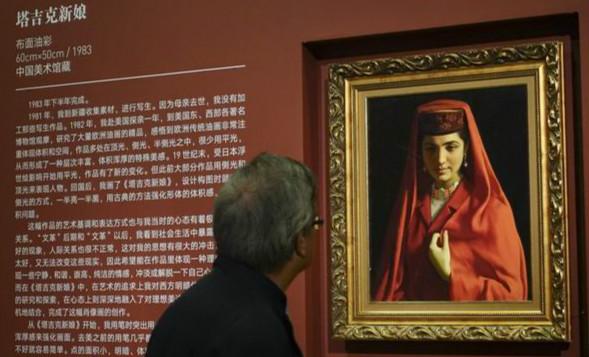 """中国美术馆:中国现当代美术的""""世界之窗"""""""" width="""