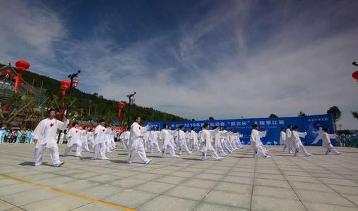 2019年全国太极拳公开赛总决赛将在宝鸡举行