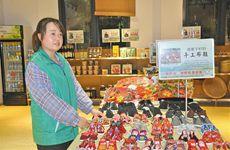 """西安扶贫超市:特色农大发彩票产品 和消费者""""面对面"""""""