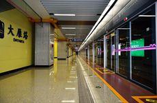 """""""西马""""比赛当日地铁首班车将提前至5:30发车"""