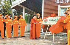 """西安市""""美丽乡村·中国梦""""扶贫项目启动"""