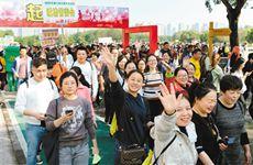 走向健康生活 2019年曲江新区健步走活动举行