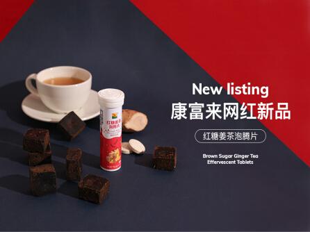 http://www.k2summit.cn/qianyankeji/1200313.html