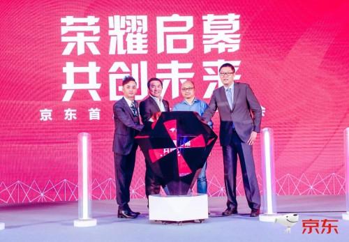 """地产未来 从""""京""""开始 融合5G科技 智慧于一体的产业革命"""