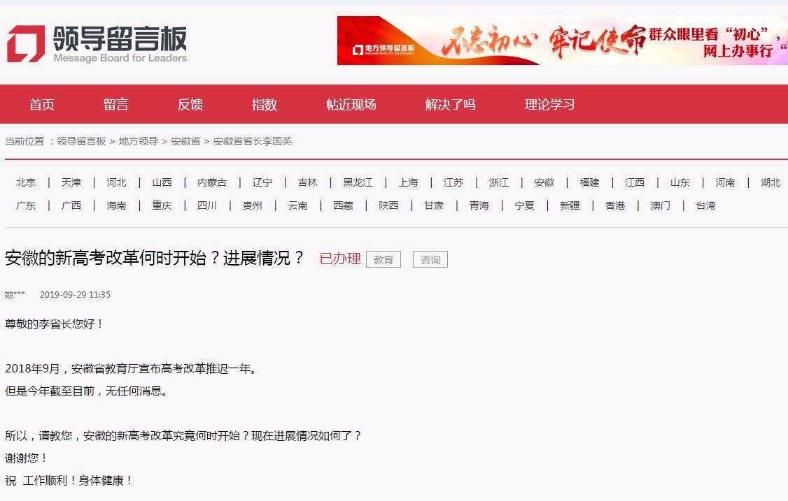 http://www.jiaokaotong.cn/gaokao/234080.html
