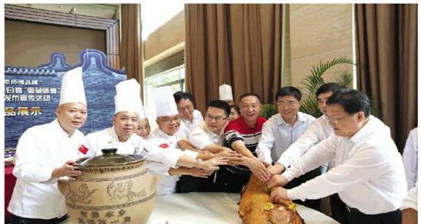 """佛山发布首批""""粤菜师傅""""工程菜品标准""""class="""