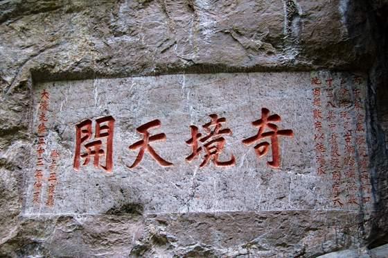 http://www.cqsybj.com/chongqingfangchan/72119.html