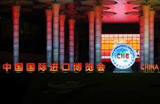 陕西省2000家采购单位将参加第二届进博会