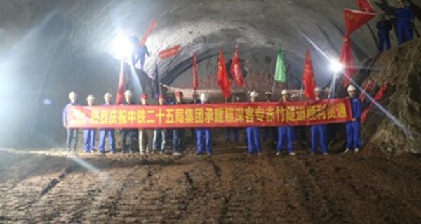 赣深铁路河源段首座隧道顺利贯通 全长近1000米