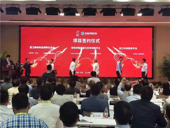 """宁波材料技术与工程研究所建所15周年""""不忘初心"""
