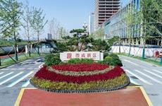 西咸新区前三季度GDP同比增长10.3% 增速全省第一