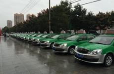 西安市长安区10月底前将完成336辆出租车更新