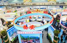 杨凌农高会集中签约举行 93个项目签约392.39亿元