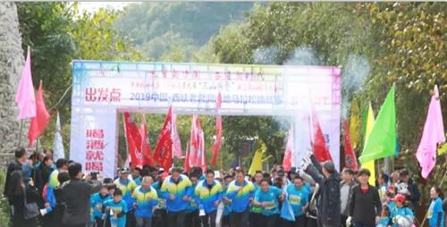 中国·西峡老君洞山地马拉松挑战赛举办
