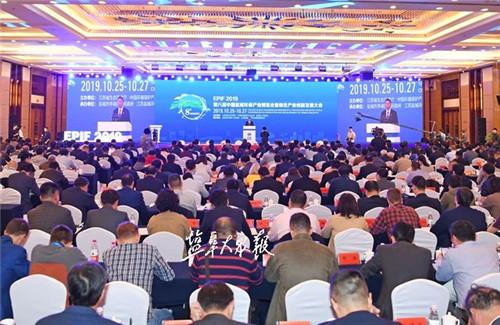 http://www.jienengcc.cn/jienenhuanbao/146066.html