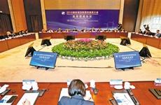 国际清洁能源投融资大会通过《西安清洁能源宣言》