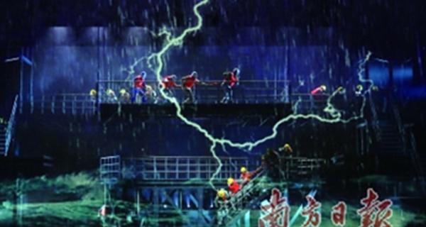 原创话剧《龙腾伶仃洋》珠海首演 聚焦港珠澳大桥建设工程