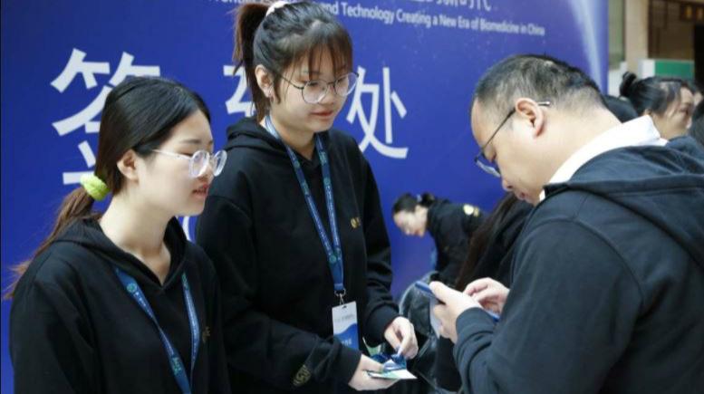 中国(石家庄)国际生物医药科技发展论坛的幕后故事