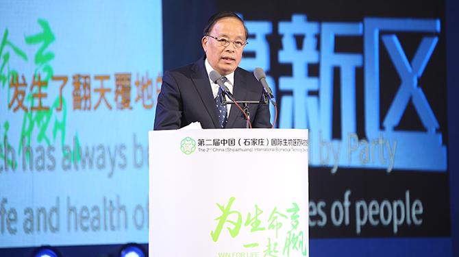 石家庄举办第二届国际生物医药论坛