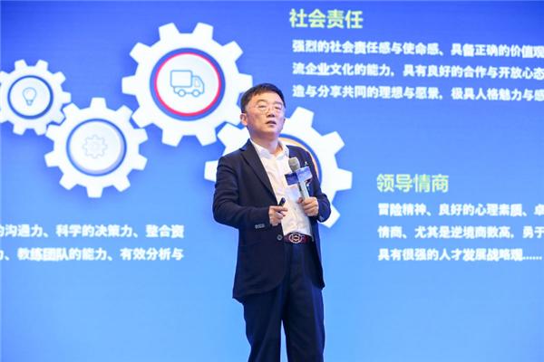 凤凰新闻:第18届中国企业卓越领导力高峰论坛闭幕