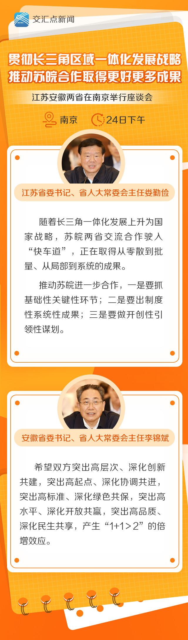 http://www.nthuaimage.com/nantongjingji/29473.html
