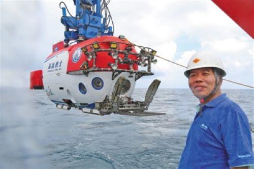 我国载人潜水器明年探马里亚纳海沟可深潜海底4500米