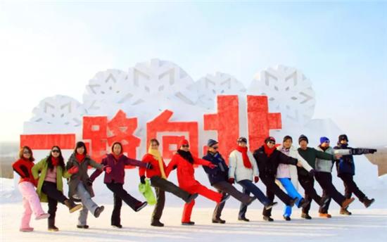 黑龙江省冰雪旅游季即将盛大启幕