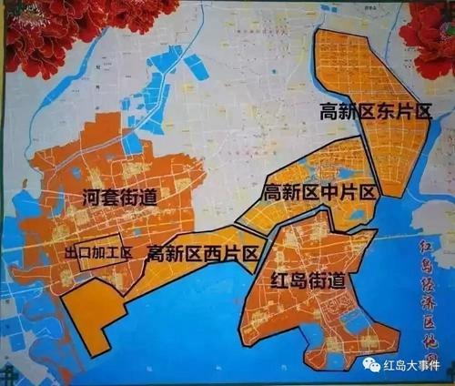 红岛gdp_数说|三年来青岛各区市GDP发展,看看你家排第几?