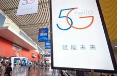 """探索5G应用 西安将启动""""一带一路"""" 5G技术创新联盟"""