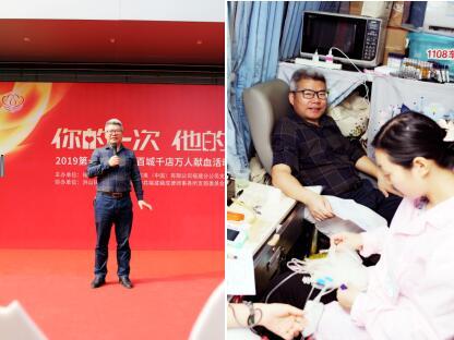 完美福建分公司再次举办百城千店万人献血活动