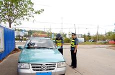 省公安厅交警总队公布三季度81名终生禁驾人员名单