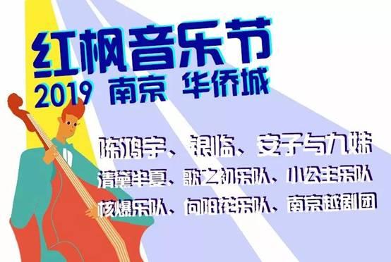 http://www.fanchuhou.com/lvyou/1033905.html