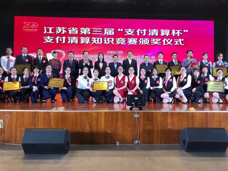http://www.nthuaimage.com/nantongfangchan/29452.html