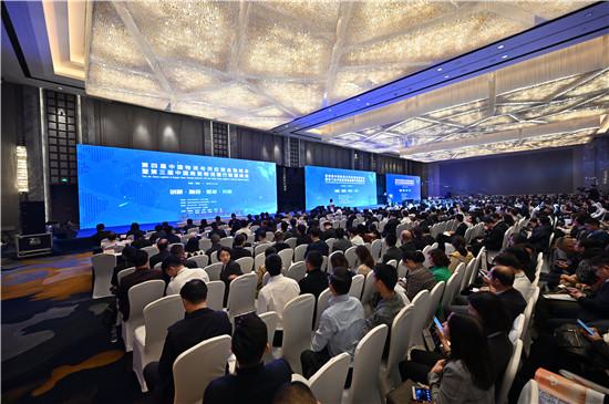 直击物流与供应链金融峰会