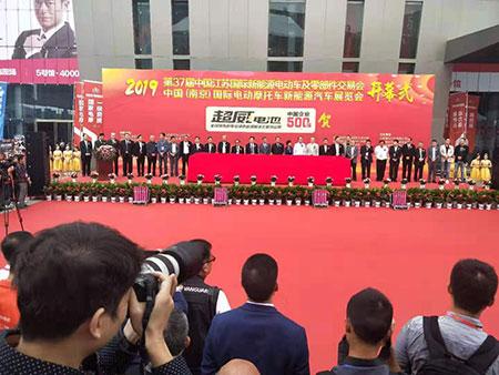 百家品牌齐亮相,第37届中国(江苏)国际新能源电动车暨零部件交